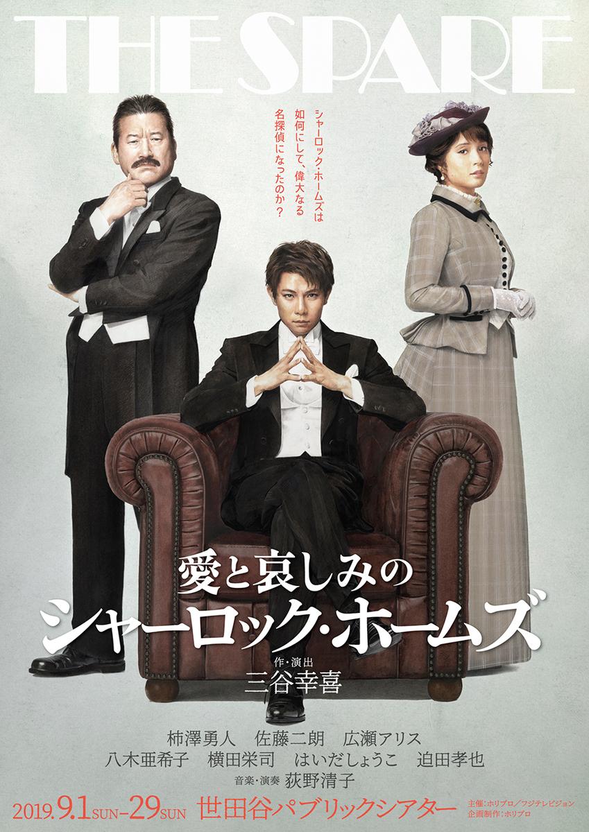 f:id:kuroirokuro:20190904095736j:plain