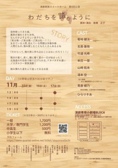 f:id:kuroirokuro:20191115190200j:image