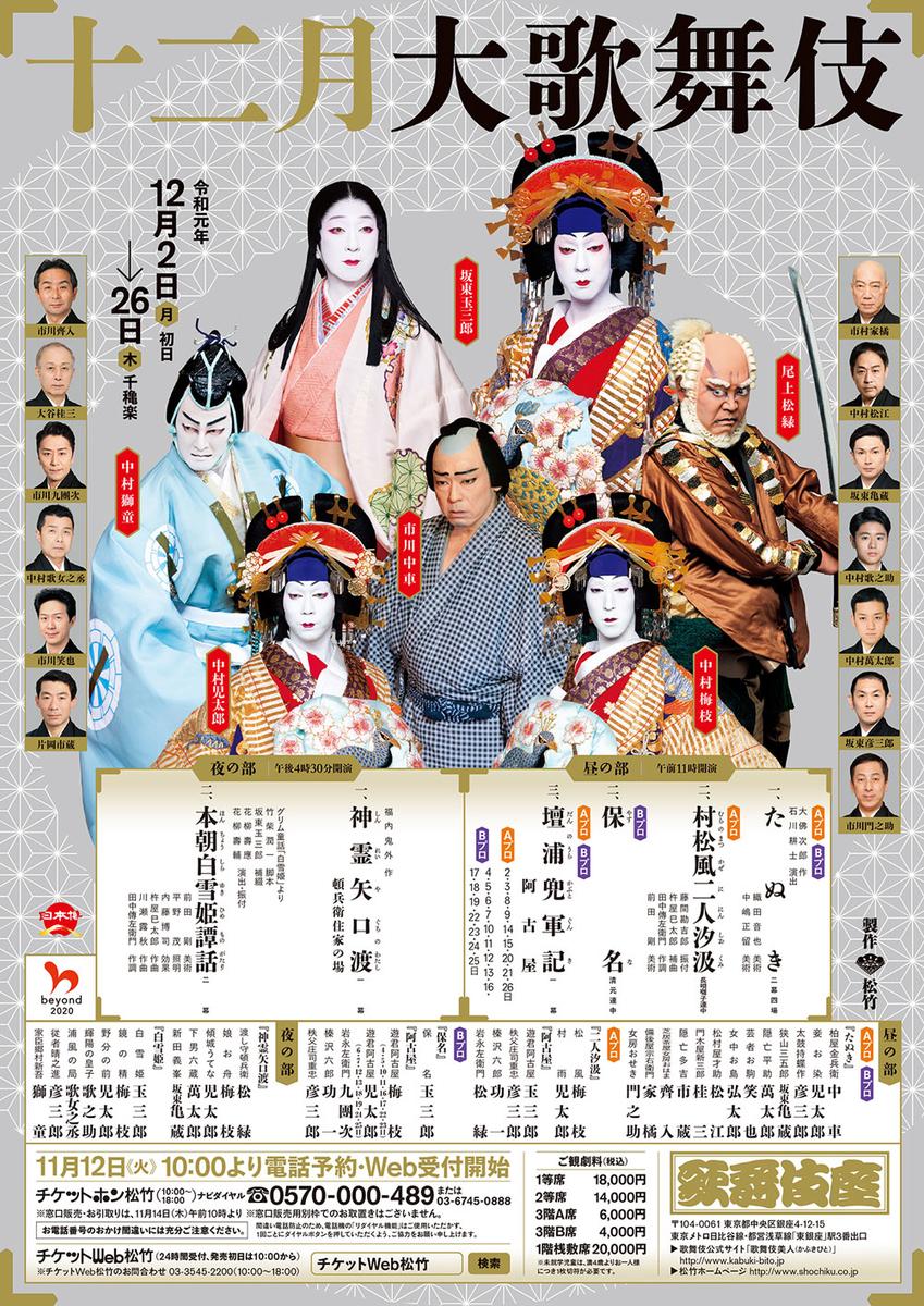 f:id:kuroirokuro:20191204085126j:plain