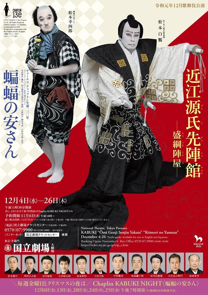f:id:kuroirokuro:20191209110255j:plain
