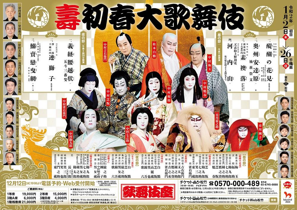 f:id:kuroirokuro:20200102131306j:plain