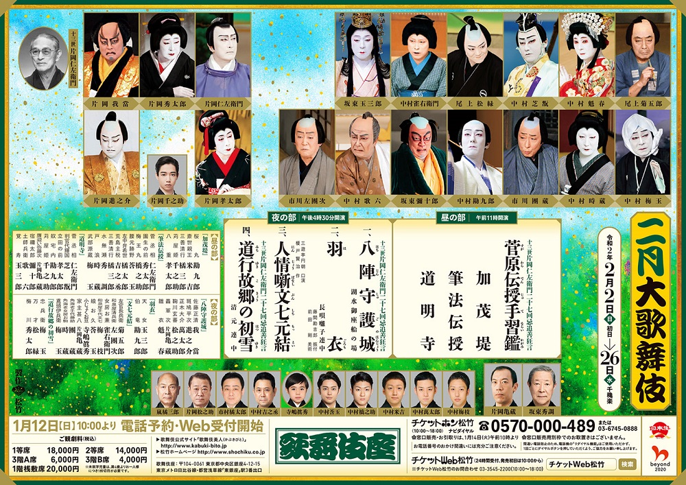 f:id:kuroirokuro:20200202235233j:plain