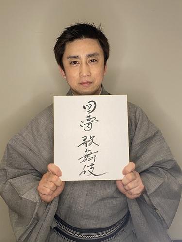 f:id:kuroirokuro:20200627222947j:plain