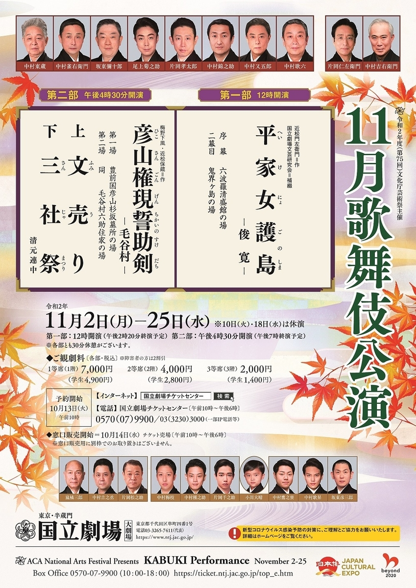 f:id:kuroirokuro:20201107085952j:plain