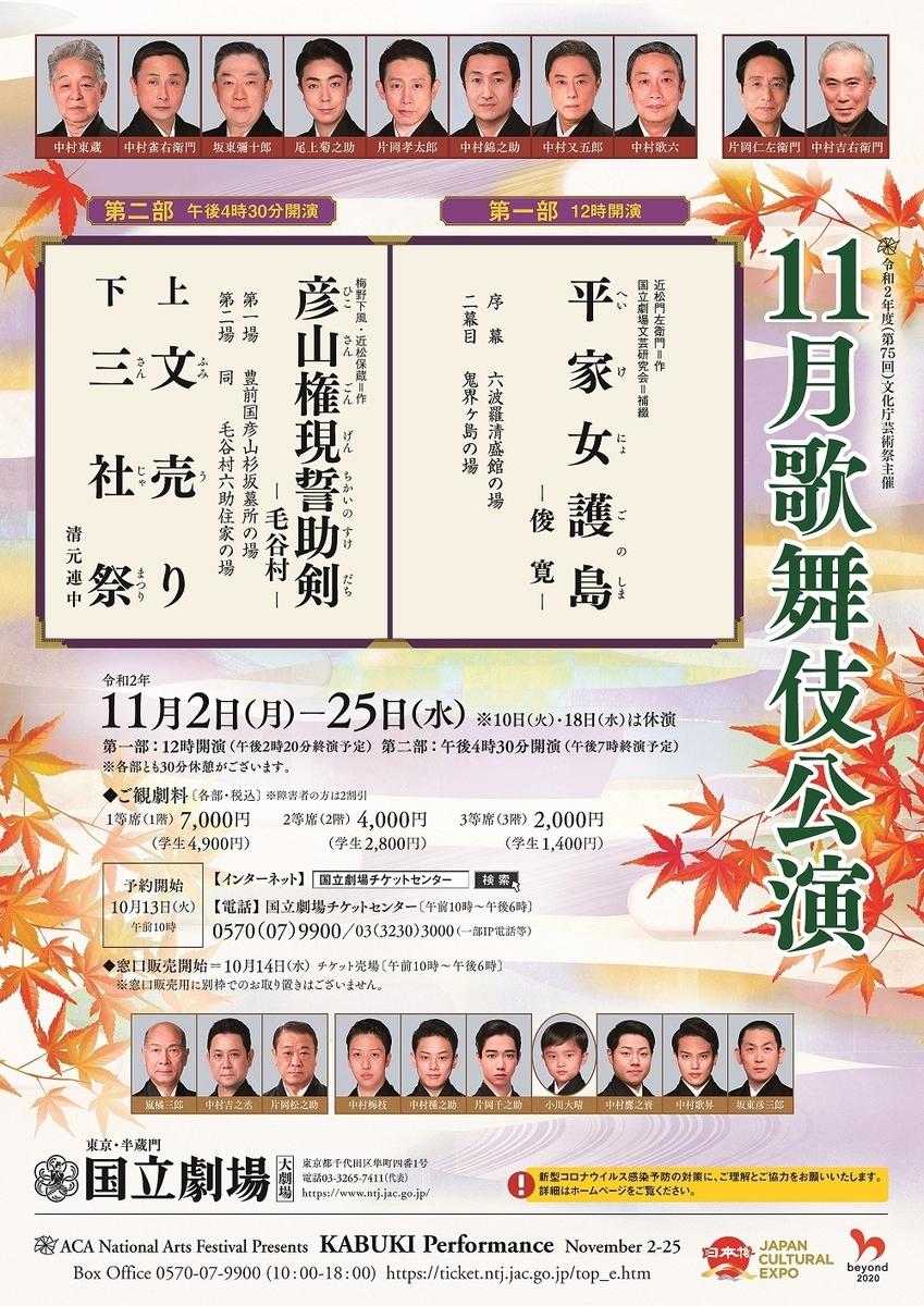 f:id:kuroirokuro:20201107090539j:plain