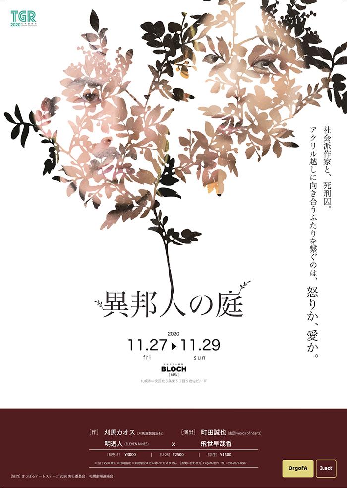 f:id:kuroirokuro:20201122104820j:plain