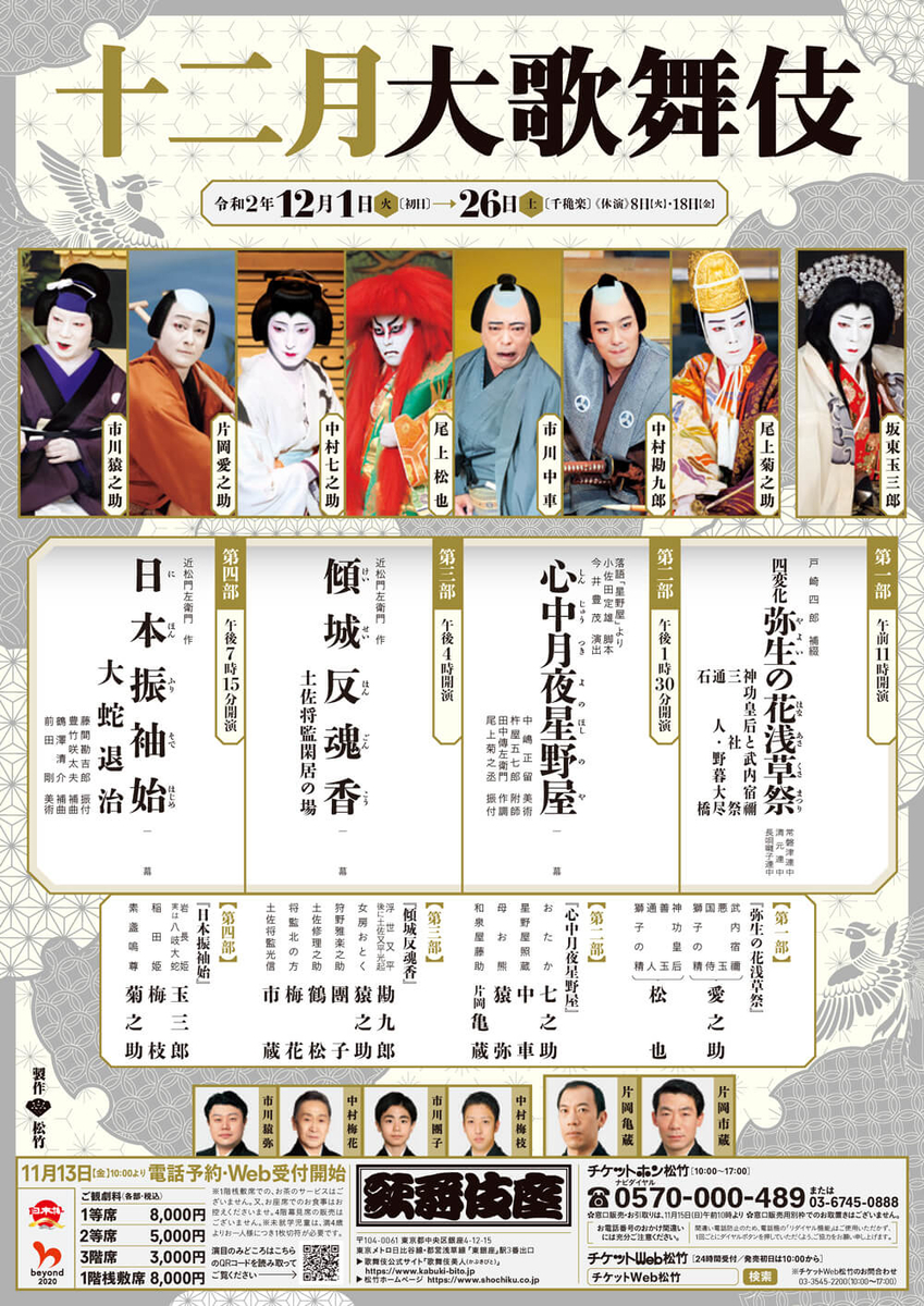 f:id:kuroirokuro:20201202111026j:plain