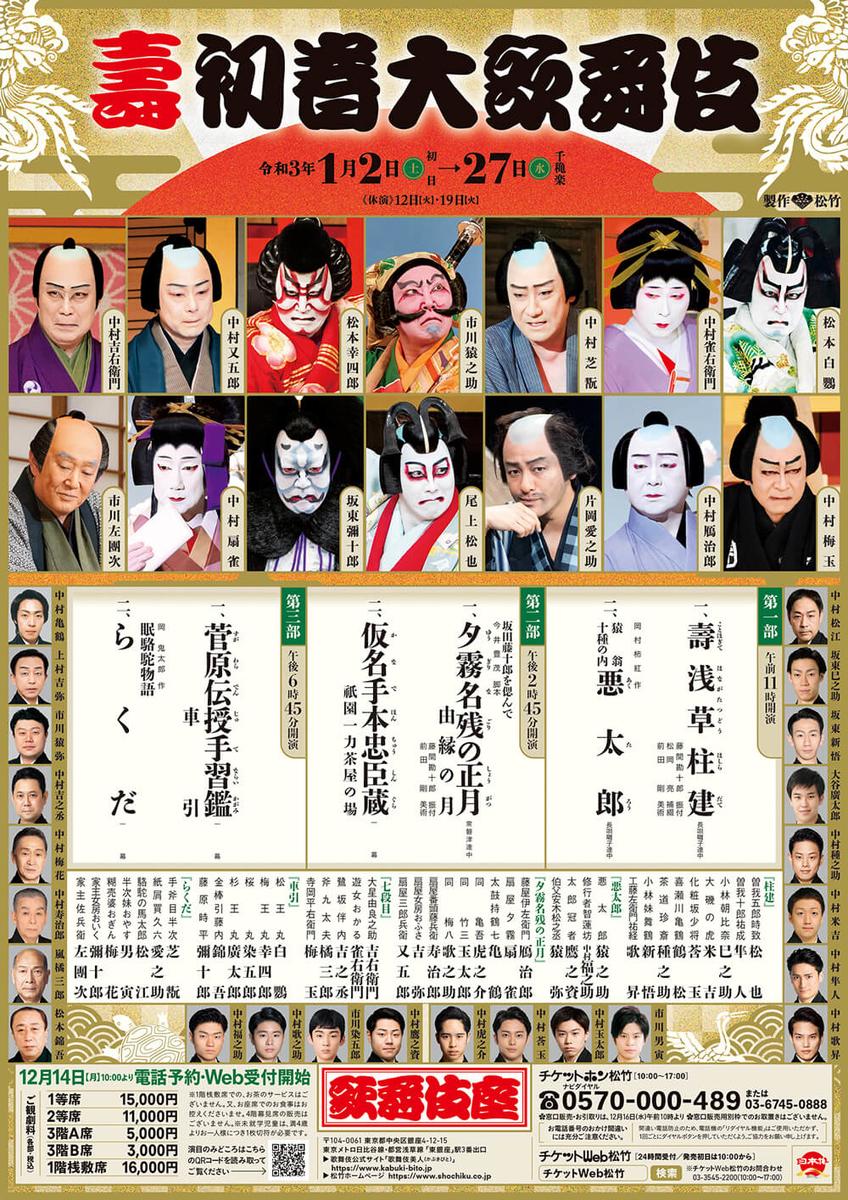 f:id:kuroirokuro:20210102180131j:plain