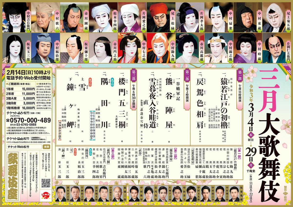 f:id:kuroirokuro:20210305194742j:plain