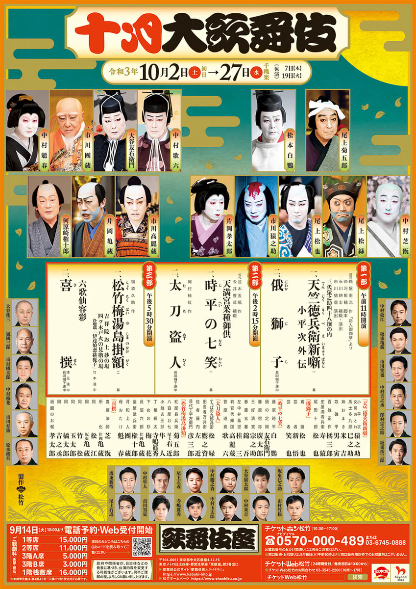 f:id:kuroirokuro:20211002092100j:plain