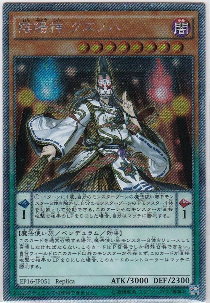 f:id:kurojii:20160911135906j:plain