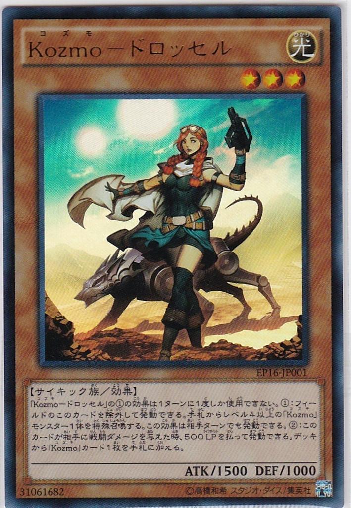 f:id:kurojii:20160911140137j:plain