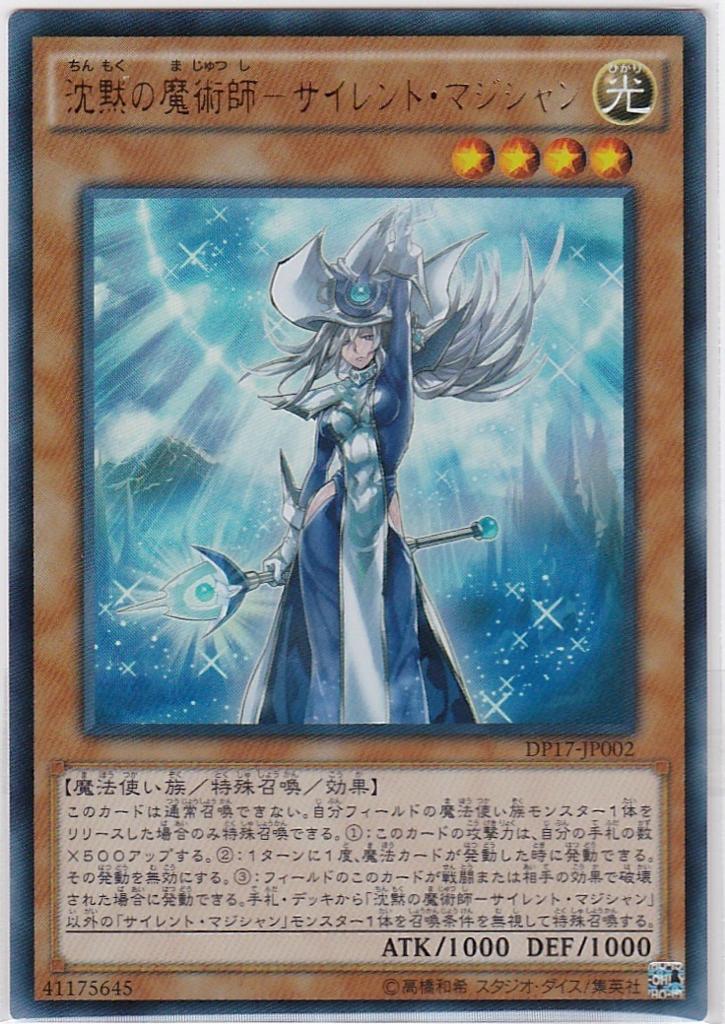 f:id:kurojii:20160918195716j:plain