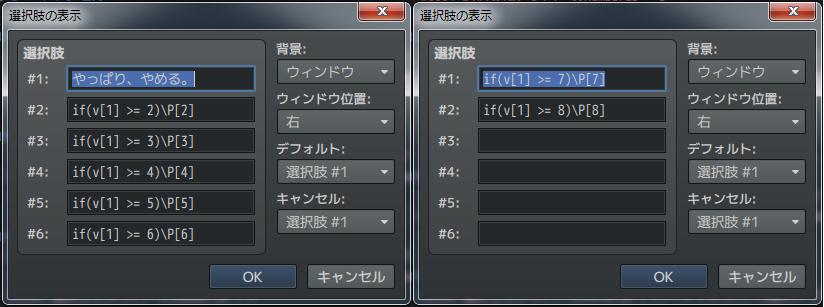 f:id:kurojii:20161127134742p:plain