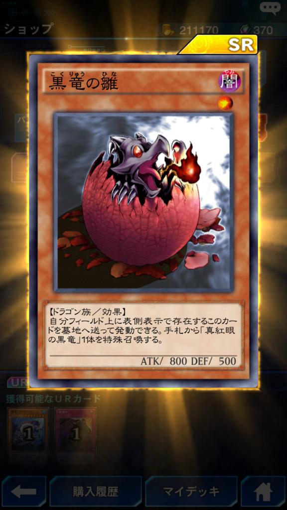 f:id:kurojii:20161218211217p:plain