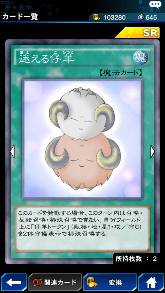 f:id:kurojii:20161218212154p:plain