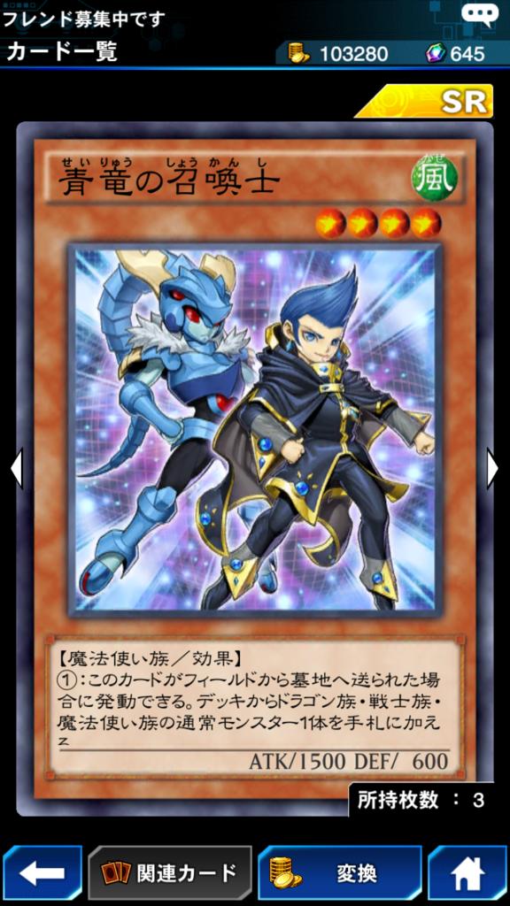 f:id:kurojii:20161218213323p:plain