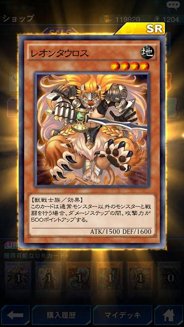 f:id:kurojii:20170101143302p:plain