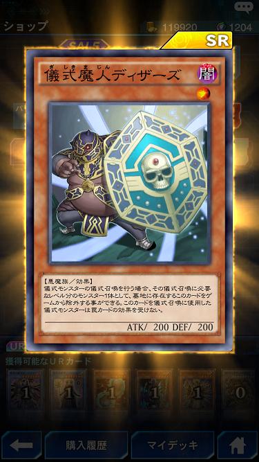 f:id:kurojii:20170101143330p:plain