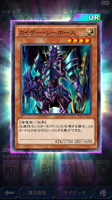f:id:kurojii:20170101143406p:plain