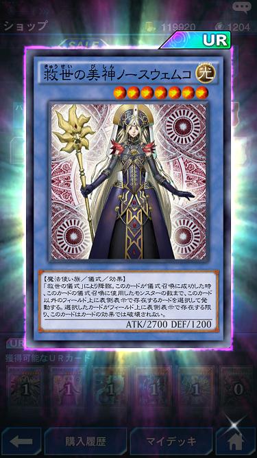 f:id:kurojii:20170101143426p:plain