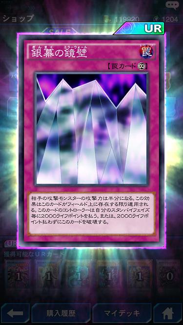 f:id:kurojii:20170101143441p:plain