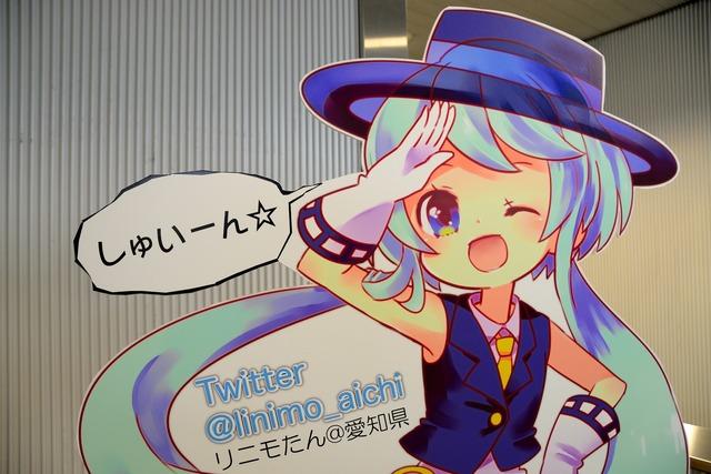 DSC_7477