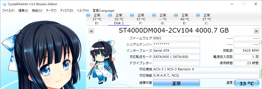f:id:kurokamina:20170725034656p:plain