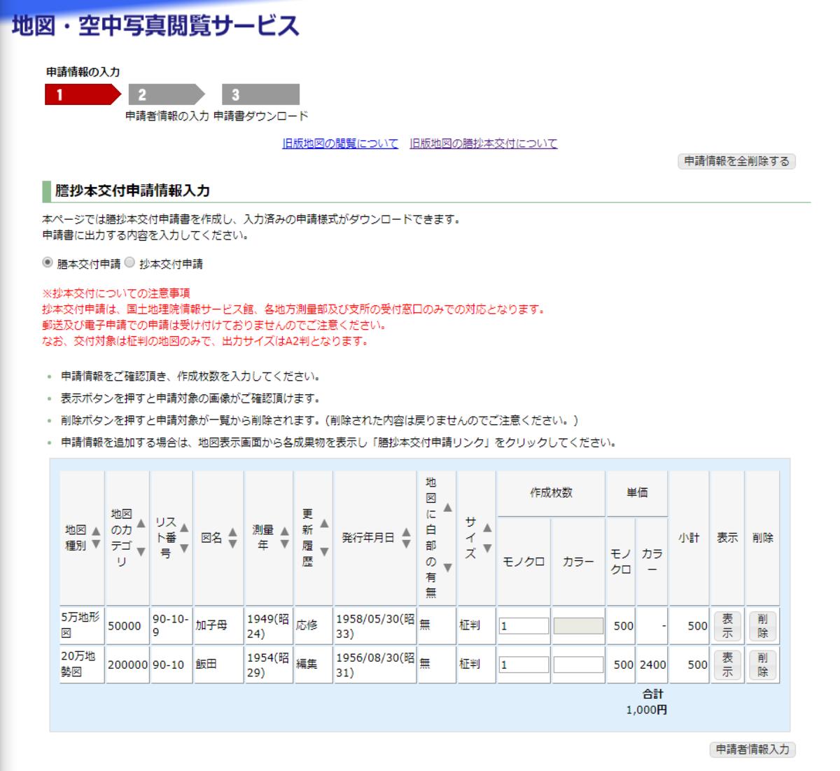 f:id:kurokamina:20191020040108p:plain