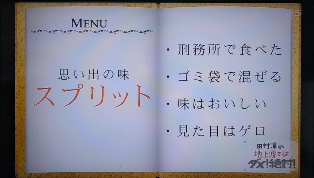 f:id:kurokamomekun:20181008145025j:plain