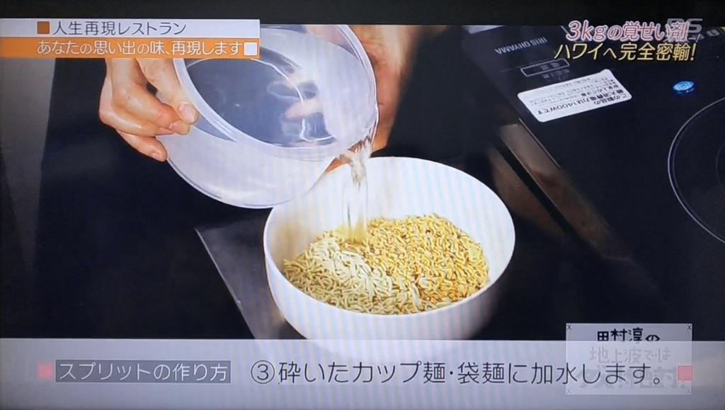 f:id:kurokamomekun:20181008145552j:plain