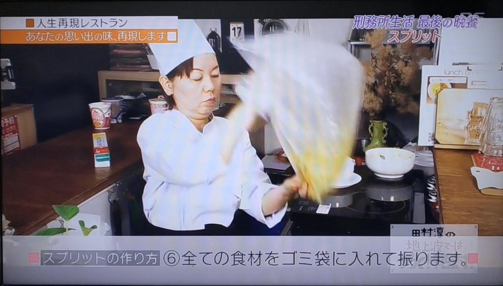 f:id:kurokamomekun:20181008145655j:plain