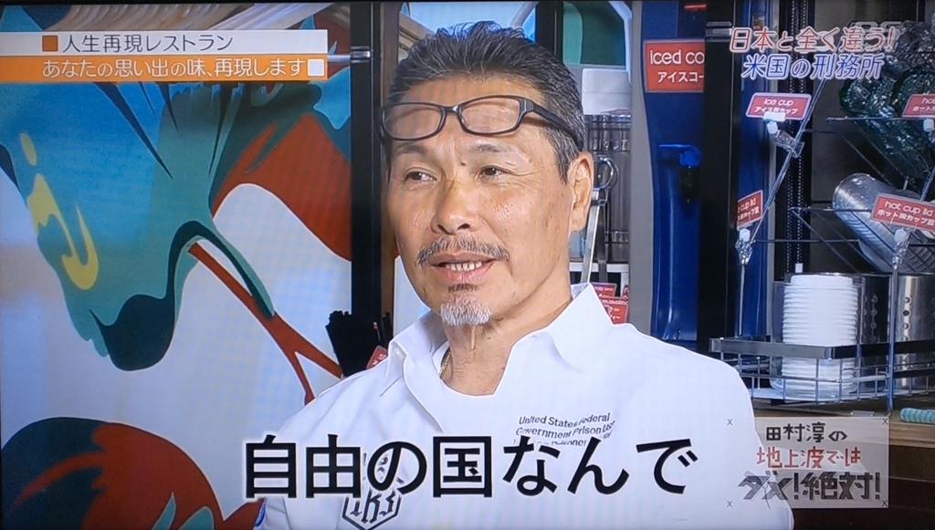 f:id:kurokamomekun:20181008161243j:plain