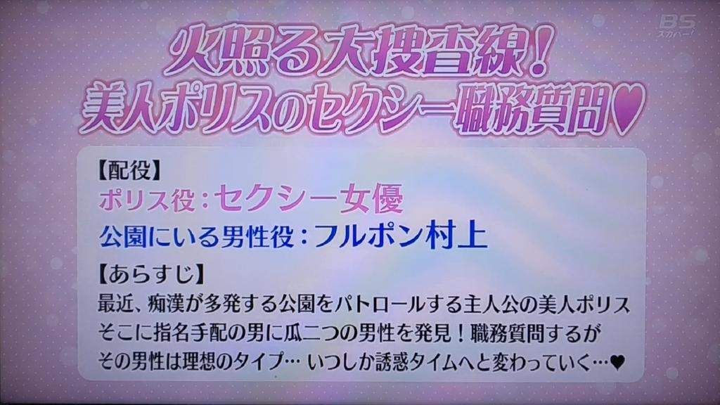 f:id:kurokamomekun:20181014131734j:plain