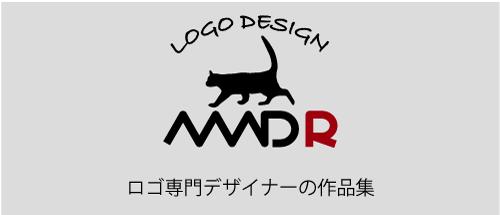 ロゴデザイナーの作品集