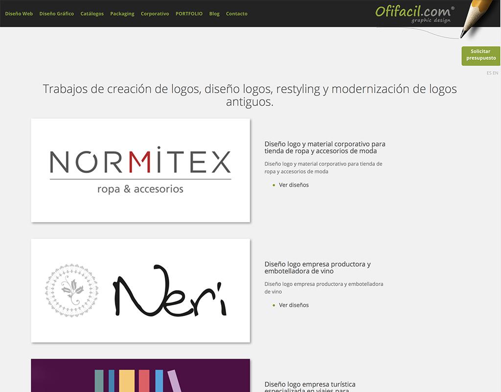 かなりの数のロゴデザインを掲載している世界のロゴサイト