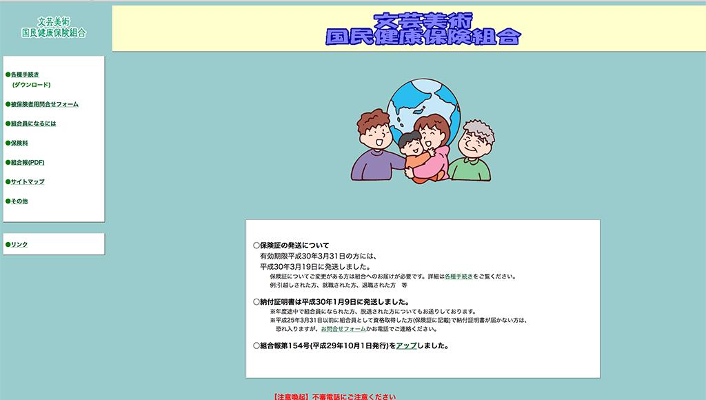 f:id:kurokawasemi:20180519220039j:plain