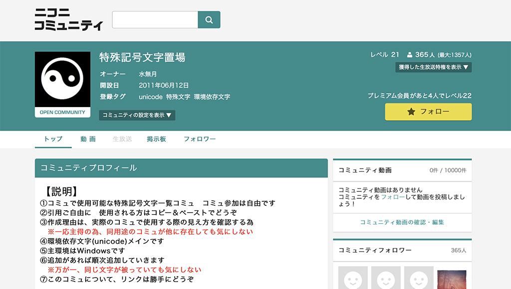 f:id:kurokawasemi:20180520233157j:plain