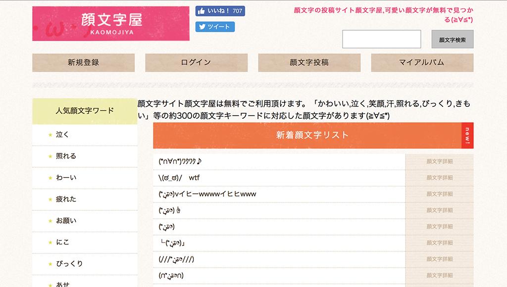 f:id:kurokawasemi:20180520233322j:plain