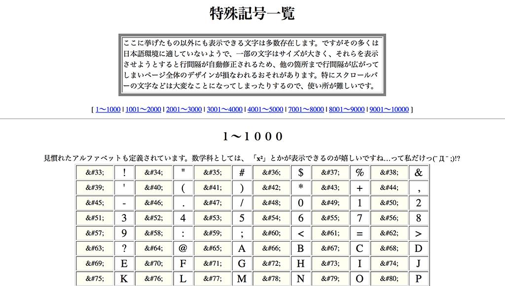 f:id:kurokawasemi:20180520233756j:plain
