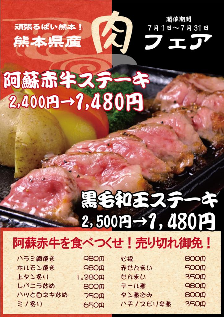 f:id:kuroki-taxi:20160708202702j:plain