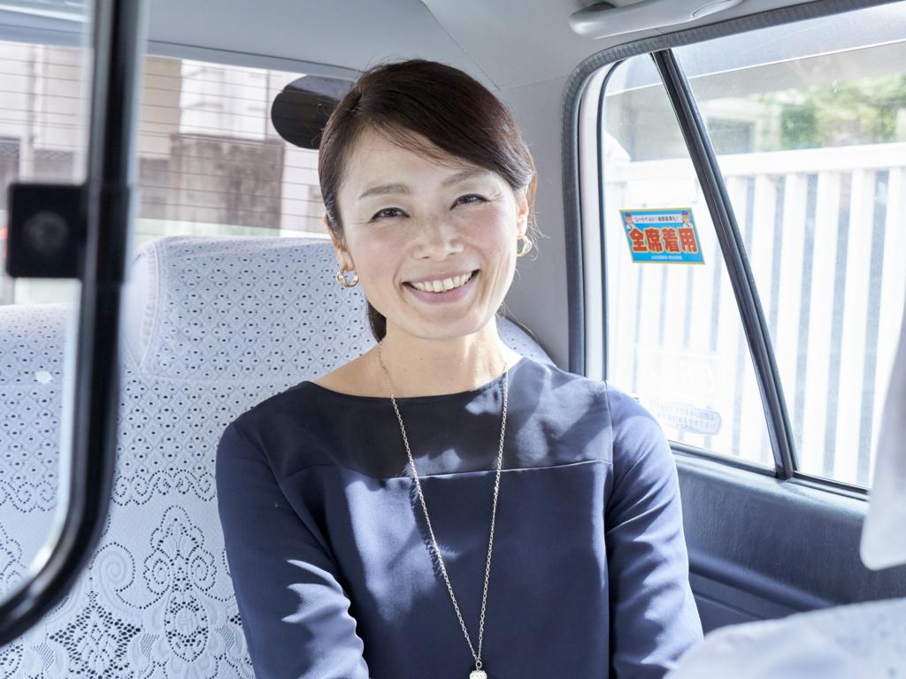 f:id:kuroki-taxi:20161020162745j:plain