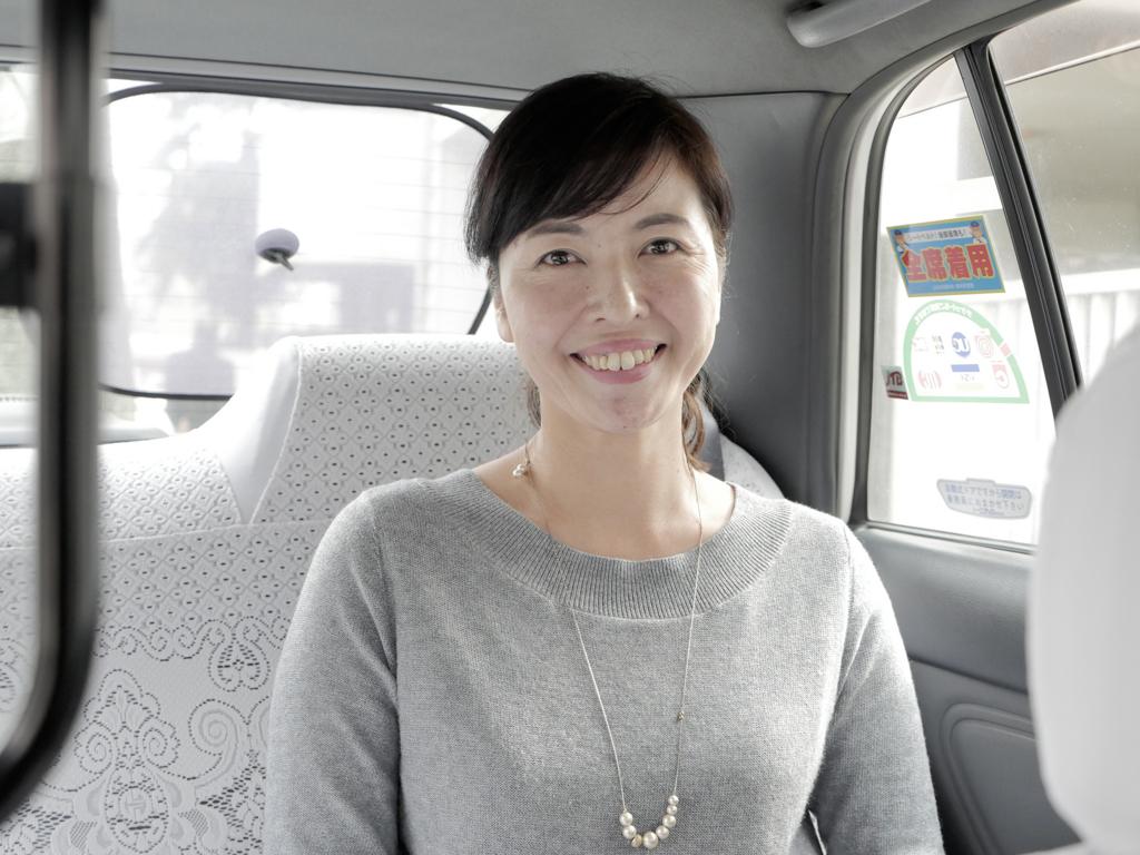 f:id:kuroki-taxi:20170112184321j:plain