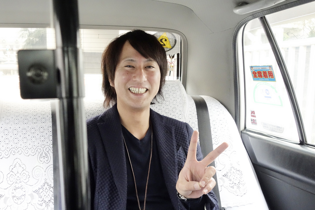 f:id:kuroki-taxi:20170125103756j:plain