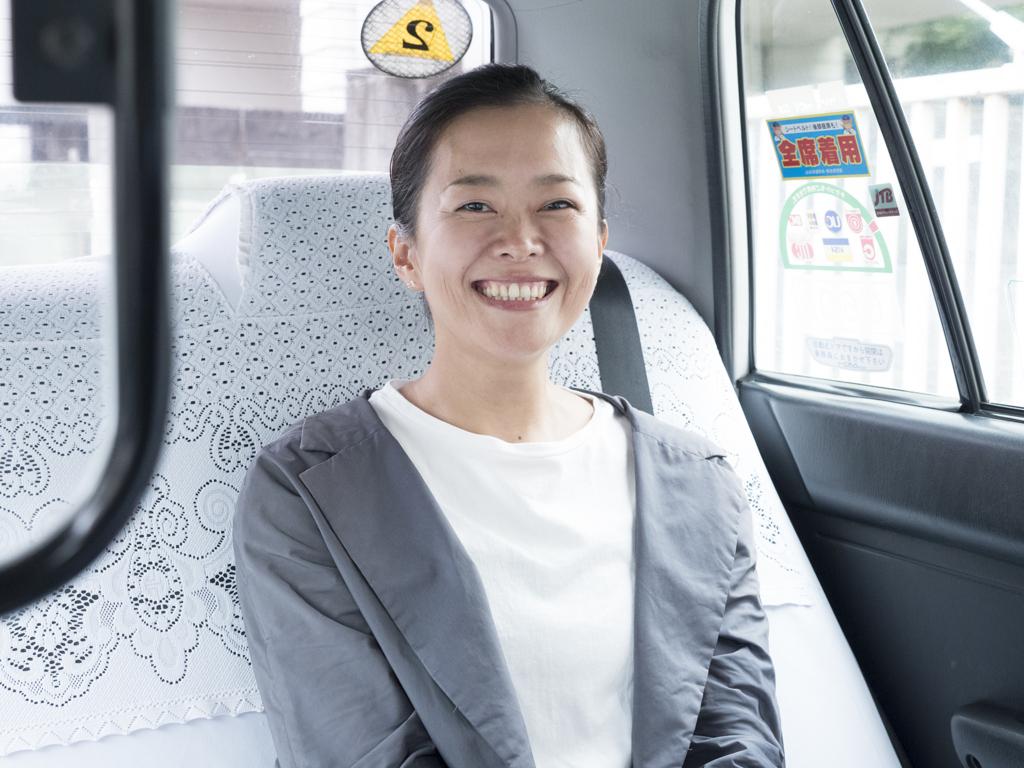 f:id:kuroki-taxi:20171023111239j:plain