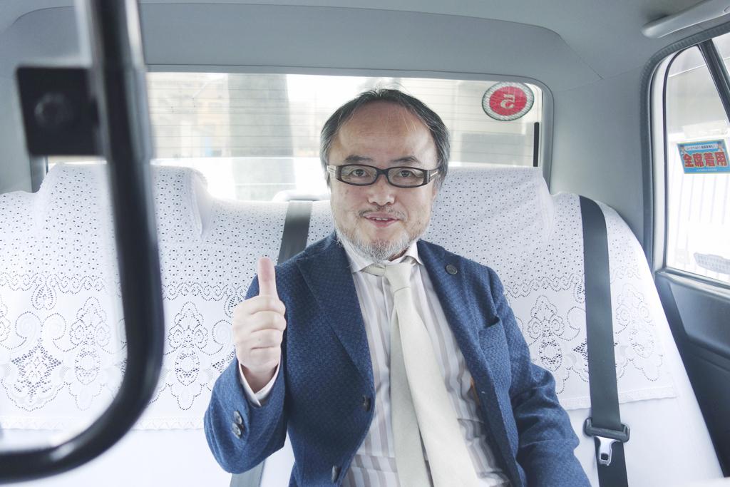 f:id:kuroki-taxi:20180105172103j:plain