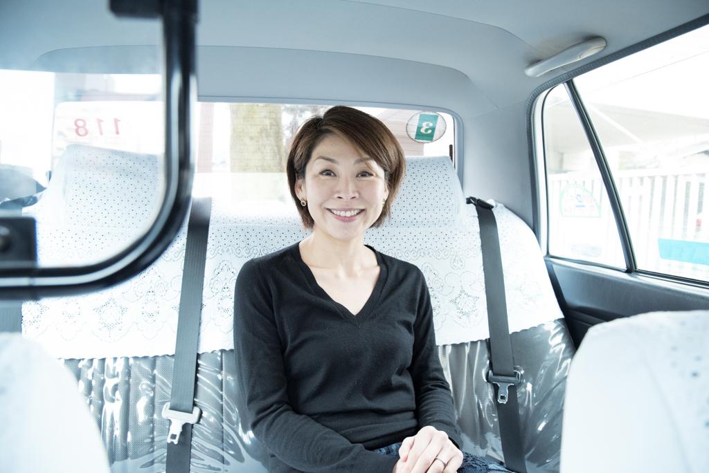 f:id:kuroki-taxi:20180129100355j:plain