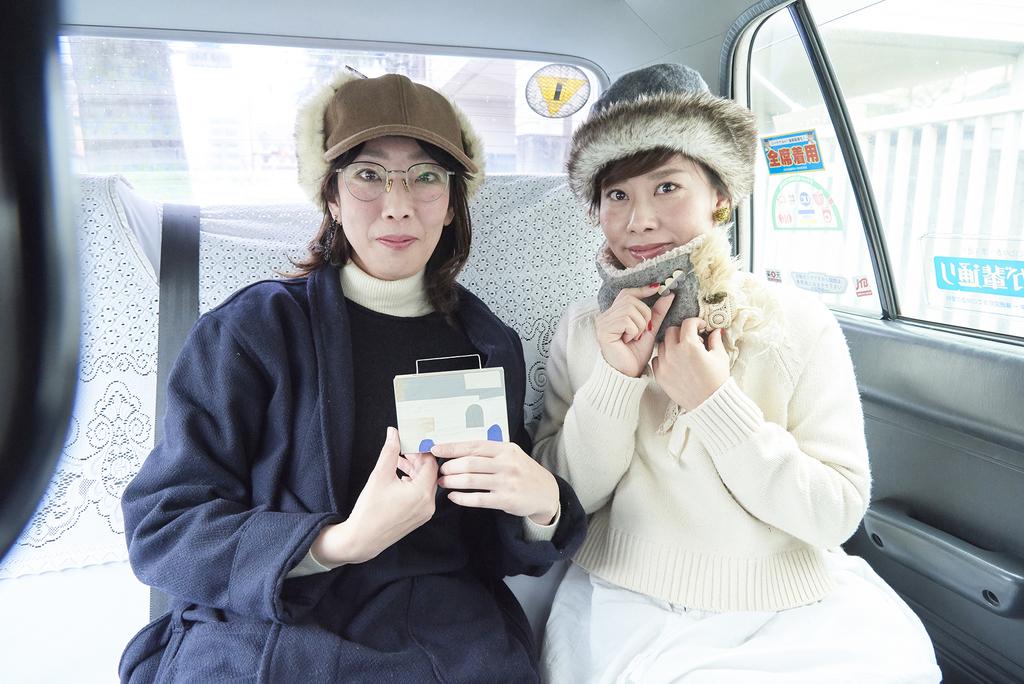 f:id:kuroki-taxi:20181227141534j:plain