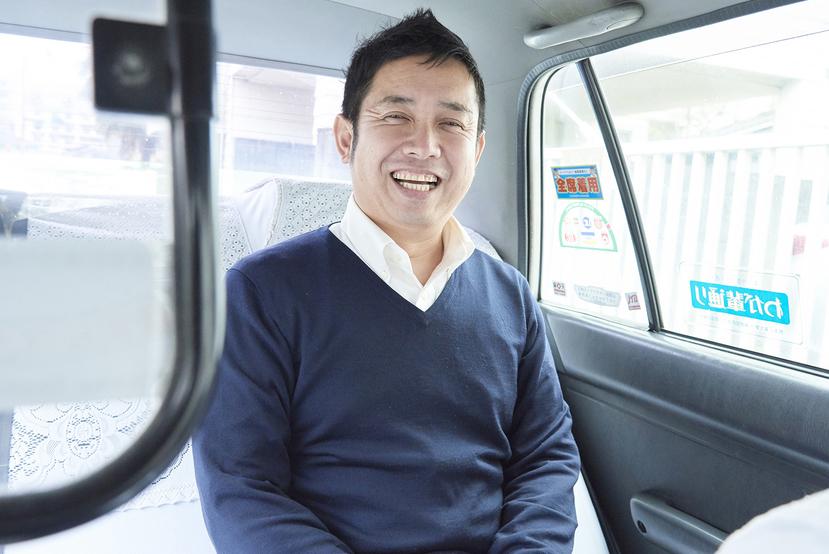 f:id:kuroki-taxi:20181231182041j:plain
