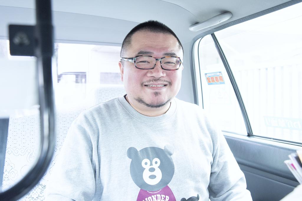 f:id:kuroki-taxi:20190117133133j:plain